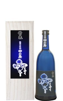 竹泉 純米大吟醸 幸の鳥 雫酒 720ml