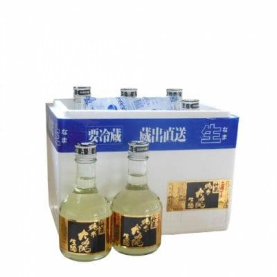 竹泉 純米大吟醸 生酒 300ml×6本セット