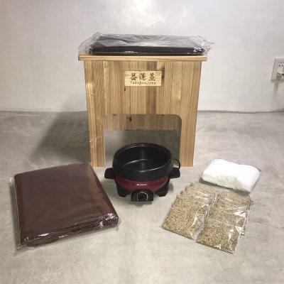 よもぎ蒸セット(鍋あり)