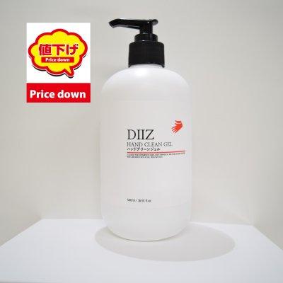 DIIZ アルコールクリーンジェル 500ml (送料別途)