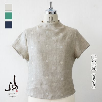 注)購入の前にお問合せ下さい【しのぶ】モックネック 水玉刺繍 ブラウス【麻100%/日本製 99129R-425】
