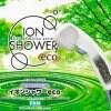 【人気のシャワーヘッド】イオンシャワーeco