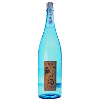酔園 幻の酒ブルー 純米吟醸 1.8L