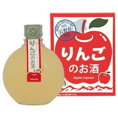 酔園 りんごのお酒 360ml |【長野県産りんご使用】