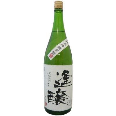 酔園 逢醸(あいがも)純米吟醸原酒 1.8L | 【農薬不使用の酒米で醸す】