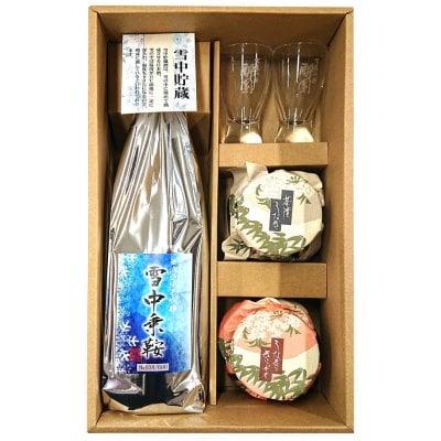 うなぎ割烹「桜家」×信州安曇野の酒「酔園」コラボ商品【これで乾杯セット】