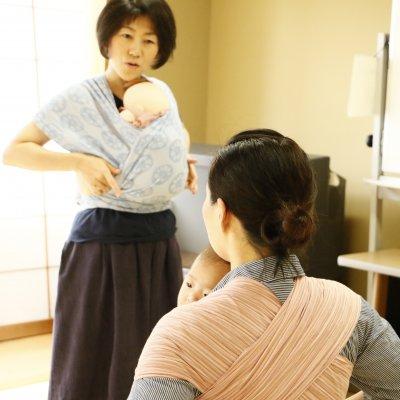 子育て支援者向け・ベビーウェアリング(だっことおんぶ)講座 2時間