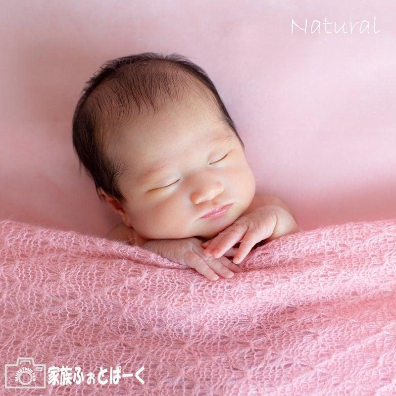 赤ちゃんの撮影〜ニューボーンフォト|スタンダードプランのイメージその3