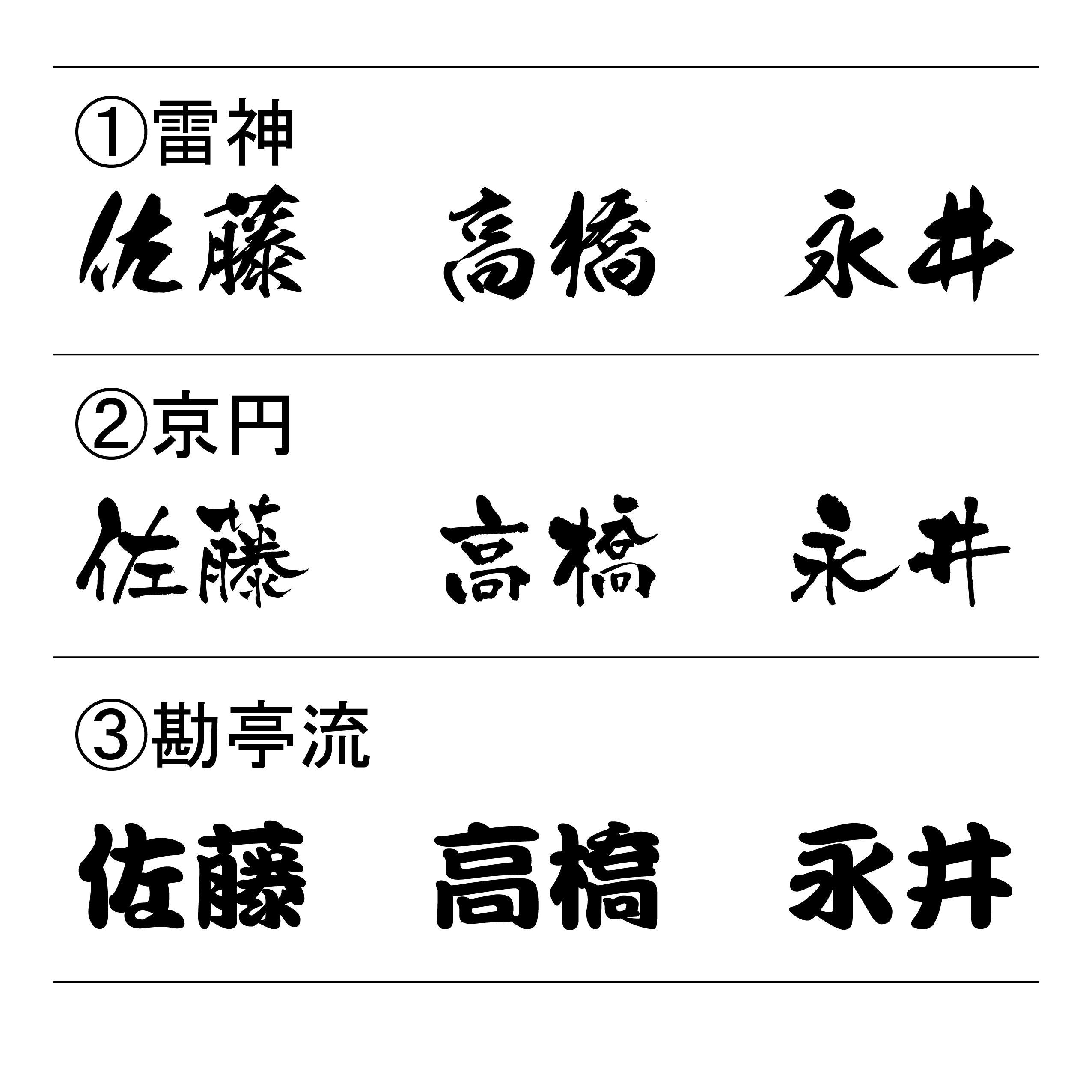 うちわ型ネームタグ(大) 片面(5文字以内) ケヤキのイメージその6