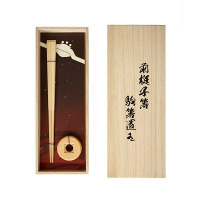 贈答品 オリジナル箸(ヒノキ)・箸置き(マツ) 「前梃子箸 駒箸置き」
