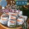 【伝説のおむすび】具材はおまかせ10個セット(冷凍)/サクサクやみつきいわし付き
