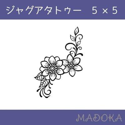 ジャグアタトゥー  5×5