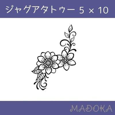 ジャグアタトゥー  5×10
