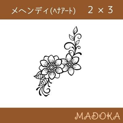 メヘンディ 2 × 3