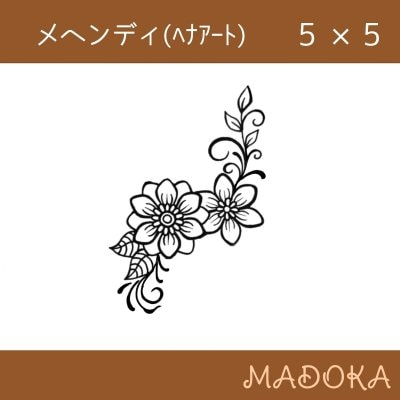 メヘンディ 5 × 5