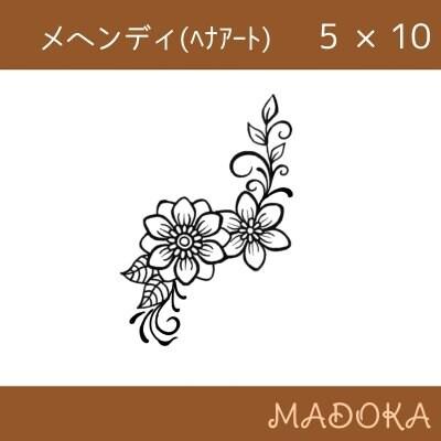 メヘンディ 5 × 10