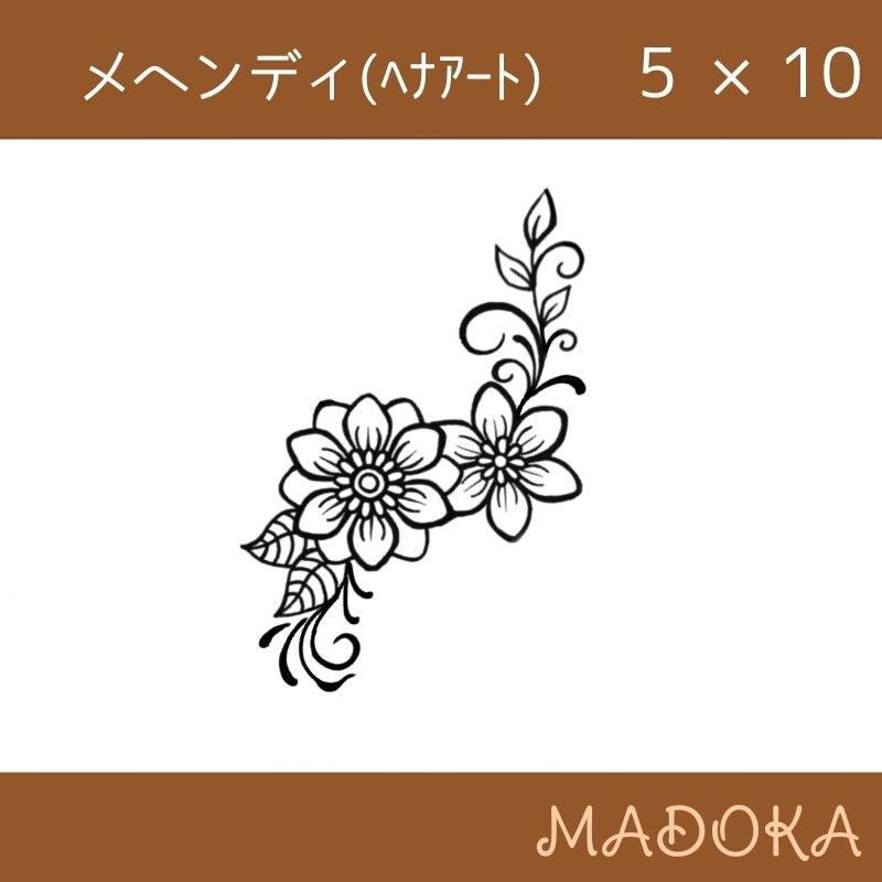 メヘンディ 5 × 10のイメージその1
