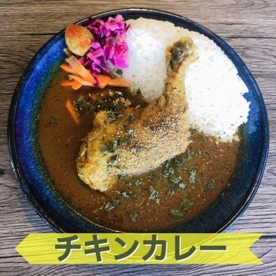 【店内】チキンカレー