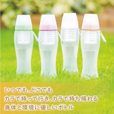 ガイアの水135 ガイアライトボトル【 送料無料 * 初回カードリッチ付 】