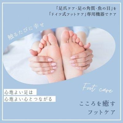 足爪のケア&足の角質・魚の目のケアする【触るたびに幸せ】