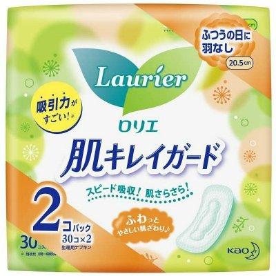 14個【生理用ナプキン】ロリエ 肌キレイガード 羽なし 20.5cm 30コ入×14...