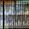 特選限定品【DVD4枚組×13セット】