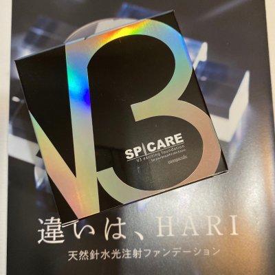 V3ファンデーション[大人気ファンデーション・美肌仕上がり・スキンケア]