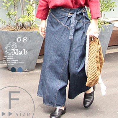 柔らかい生地で穿き心地の良いデニムパンツ♪一見スカートに見えるリメイク風デザインで個性的な1枚!ウエストのリボンは取り外しOK♪バックスタイルも左右異なるデザインでオシャレに♪(f-1801)