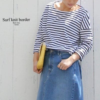 1枚で決まる◎ MADE IN JAPANのゆとりある七分袖Tシャツです♪ 日本製 ネイビー ホワイト ボーダー レーディース (s16-0156)