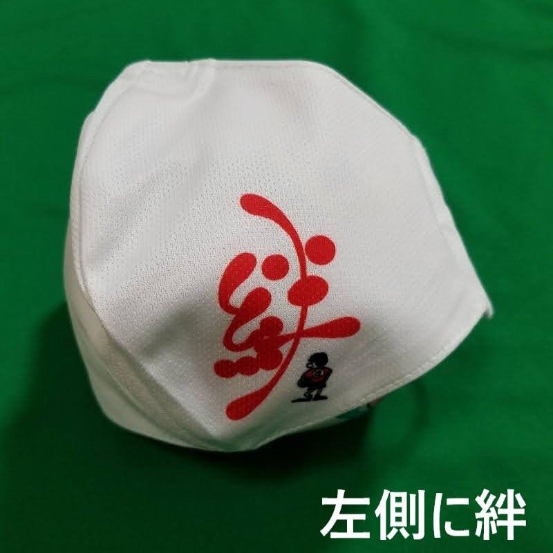 オリジナルマスク maru デザイン 絆のイメージその1