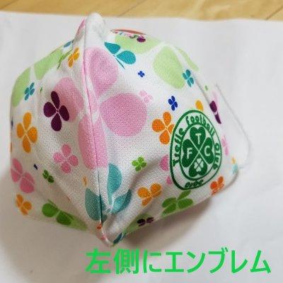 オリジナルマスク 昇華プリント トレーフルFC aube