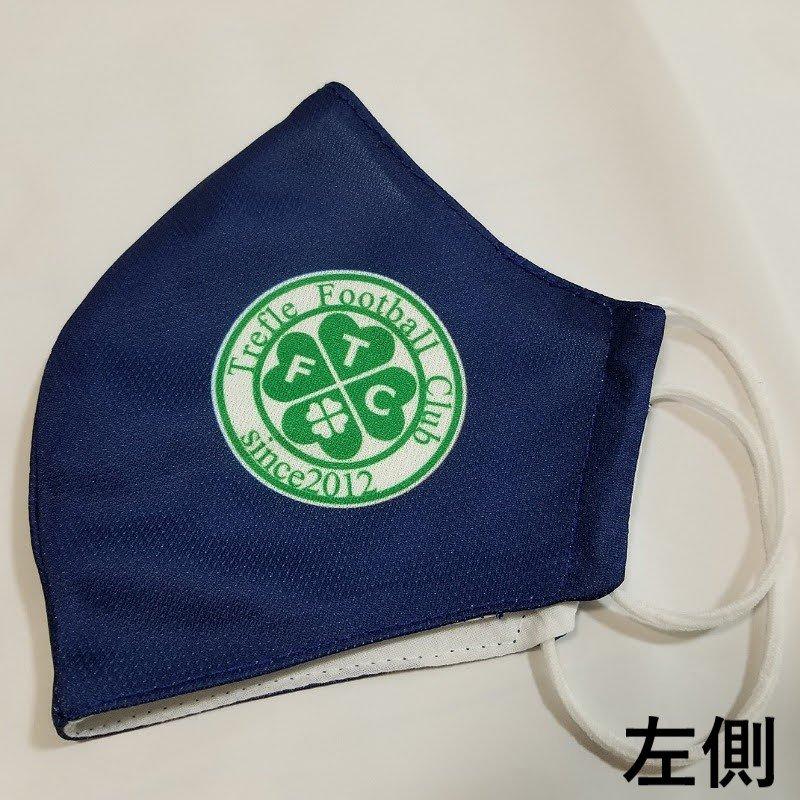 オリジナルマスク 昇華プリント トレーフルFC JY【ネイビー】のイメージその3