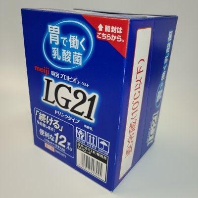 LG21明治ヨーグルト ドリンクタイプ(112ml) 24本入1箱