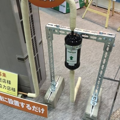 【業務用】冷媒リアクターパイプ「TOP-Eco」業務用空調機・冷凍機の省エネ機器 冷媒配管に接続 電気料金の削減・温室効果ガスの排出量削減