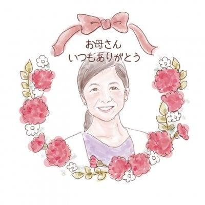 【データ納品】お母さんありがとう💐やさしい似顔絵プレゼント