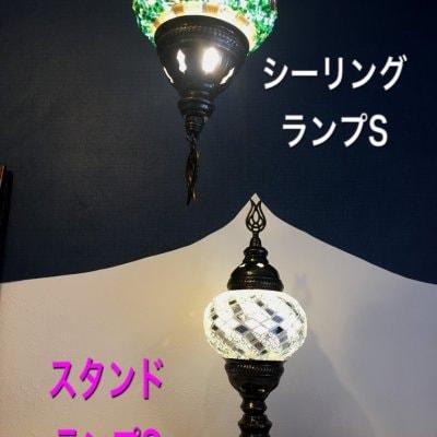 ワークショップ/スタンドorシーリング(吊り下げ)ランプSサイズお得なウェブチケット
