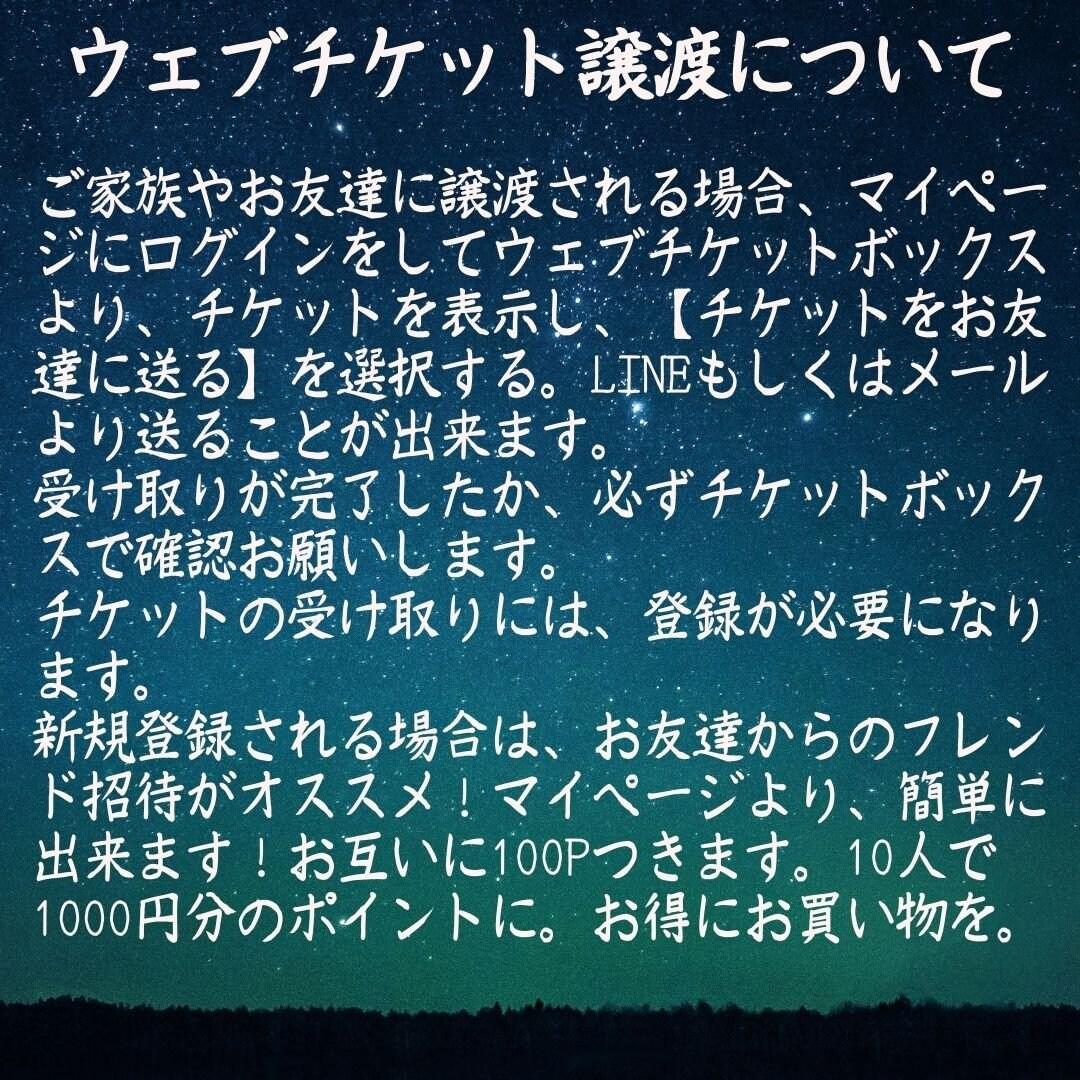 創立10周年記念 第1回 TidaBatonteam Okinawa バトン発表会の大人用チケット (高校生以上)のイメージその3