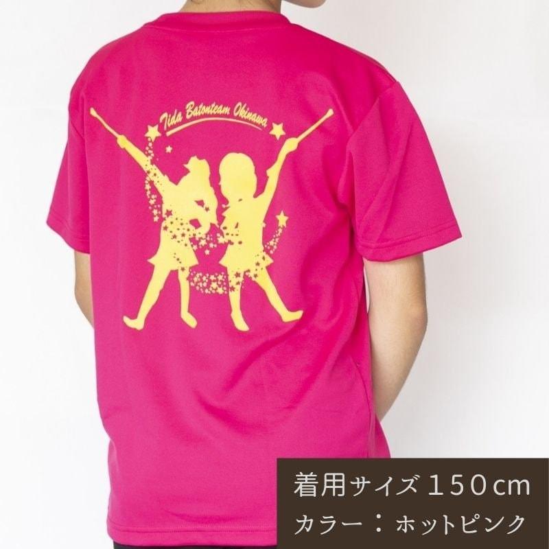 チームオリジナルTシャツ★メンバー限定★のイメージその4