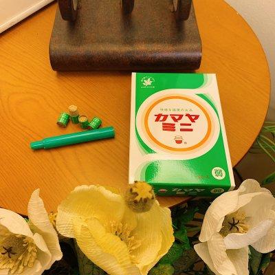 カマヤミニ(弱)120壮入(※なちゅら鍼灸院実店舗来院者のみ購入可)