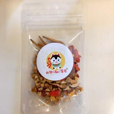 お守り和漢茶™️ 1袋〜4袋