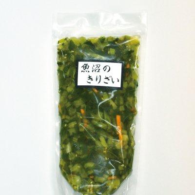 【単品】魚沼のきりざい100g