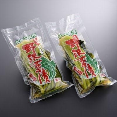 【単品】野沢菜漬にぼし醤油味250g
