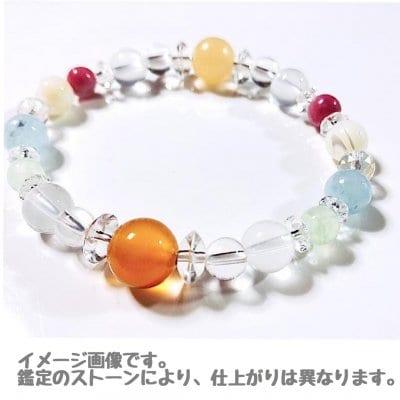 引き寄せブレス【女性用】(メイン12mm)