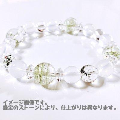 浄化ブレス【男性用】(メイン12mm)