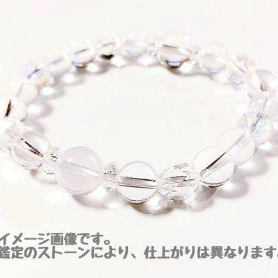 浄化ブレス【女性用】(メイン10mm)