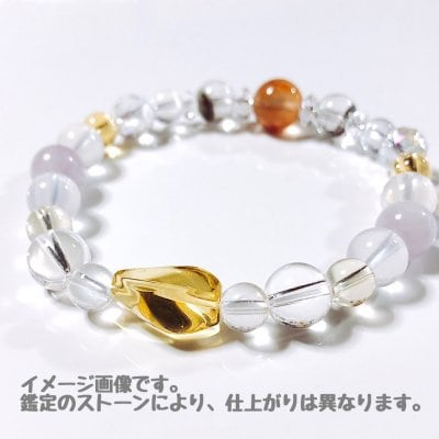 浄化ブレス【女性用】(メイン12mm)