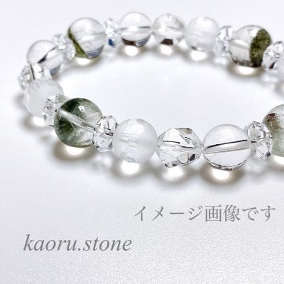 浄化ブレス【男性用】(メイン10mm)