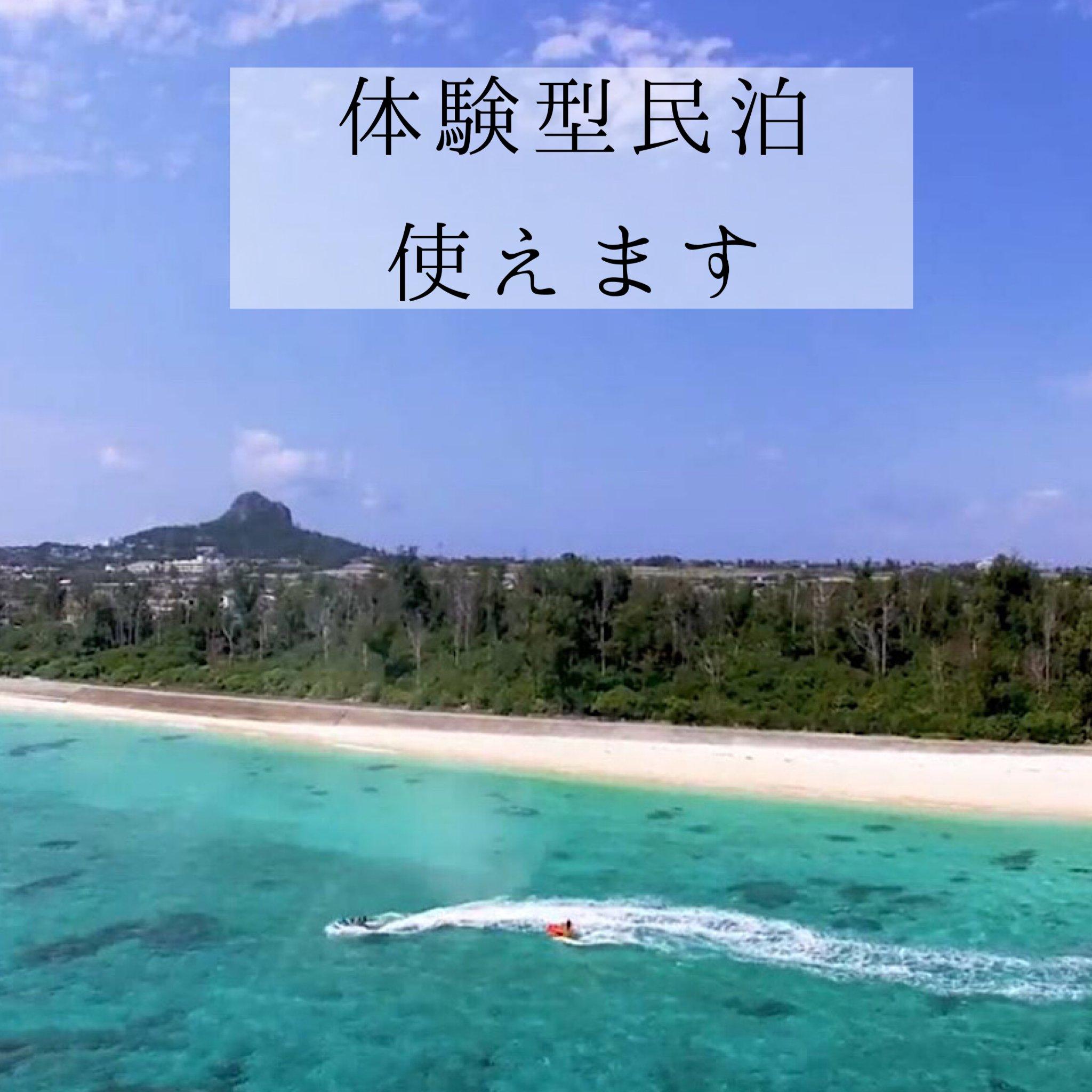 ¥5,000/TM.Planning専用【ポイント付き商品券】沖縄/南城市/伊江島/本部町のイメージその5