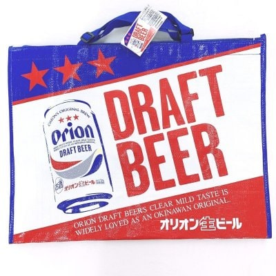オリオンビール機内用バッグ(持ち手の長さが調整可能)