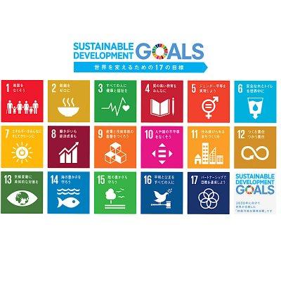 SDGs-pro一般会員